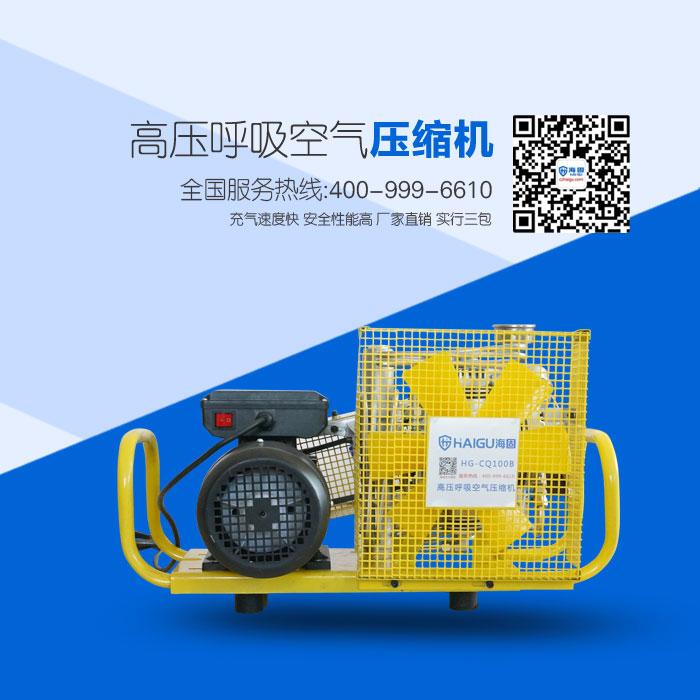 往复式高压空气压缩机气量的调节方法