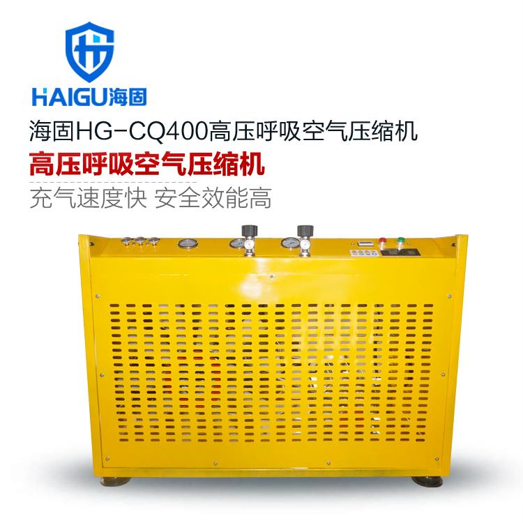 海固高压空气压缩机