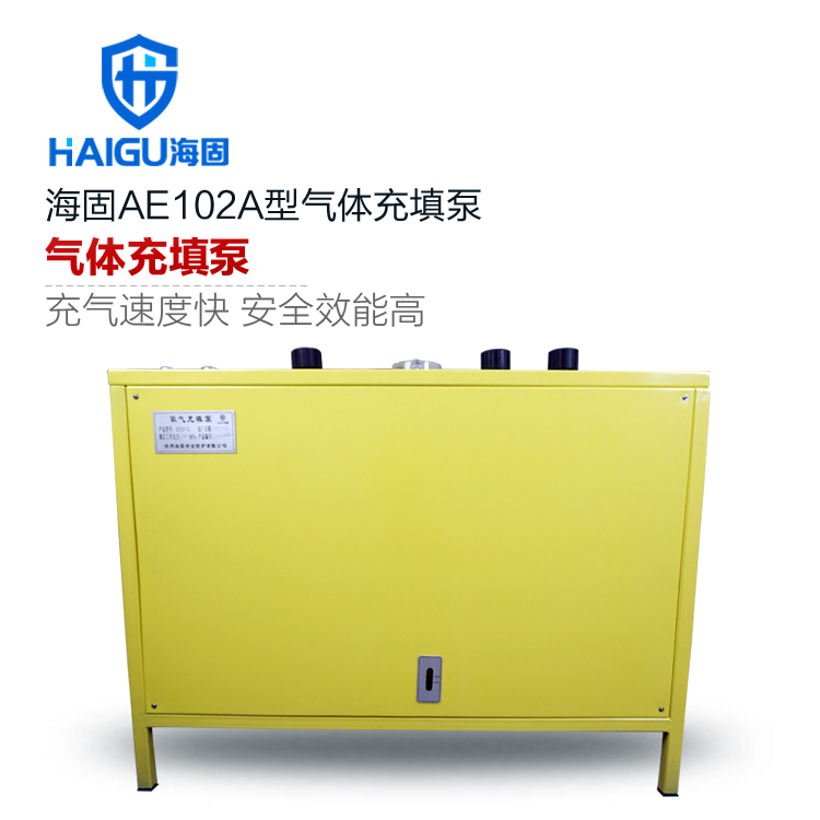 海固AE102A型气体充填泵 氧气充填泵 气瓶充填氧气机 非燃性气体充填泵